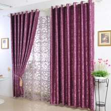 Romantic Novelty Solid Purple Polyester Thermal Curtains (Two Panels)
