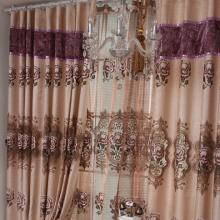 Romantic Silk Hollow Out Embroidery Curtains with Lace