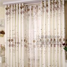 Seasons' Love Story With Flowers Living-Room Curtains