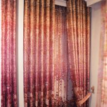 Setting Sun Inspired Blackout Curtains Made of Polyester and Yarn