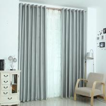 Silver Solid Soundproof Insulation Full Blackout Curtain Lining