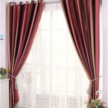 Simple Burgundy Polyester Blackout and Lined Curtains