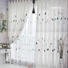 Simple But Elegant Lilac Yarn Dining-Room Curtains