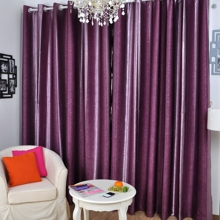 Simple But Modern Purple Striped Floral Printed Eco-friendly Curtains (Two Panels)