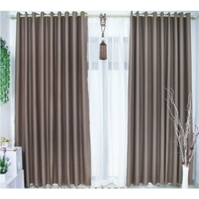 Simple Good Quality Chocolate Cotton Sound-proof Blackout Curtains