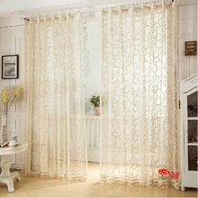 Simple Jacquard Elegant Beige Sheer Curtains
