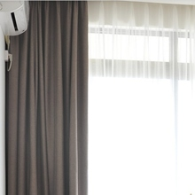 Simple and Modern Brown Linen Blackout Energy Saving Curtains (Two Panels)