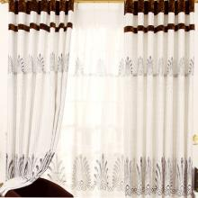Simple and Modern Leaf Printed Solid Curtains Made of Cotton