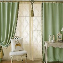 Solid Green Color Elegant Blackout Living-Room Curtains