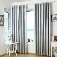 Soundproof Light Insulation Full Blackout Curtain Lining