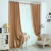 Soundproof Insulation Full Blackout Curtain Lining