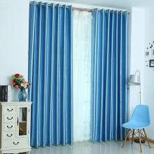 Soundproof  and Light Insulation Full Blackout Curtain Lining