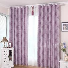 Special Designed Leaf Cotton Blackout Curtains in Purple (Two Panels)