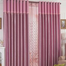 Special Fiber and Poly Smooth Blackout Eco-friendly Curtains