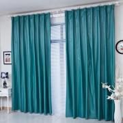 Special Price Blackout Dark Green PVC Solid Curtains