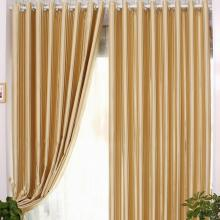 Special Price Blending Fabrics Gold Curtains for Blackout