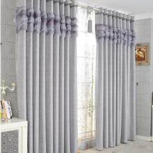 Special Price Grey Nice Jacquard Curtains for Blackout (Two Panels)