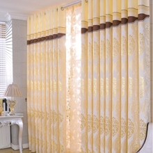Special Price Jacquard Printed Champagne Blackout Curtains (Two Panels)