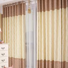Special Price Water Waved Printed Cotton and Linen Curtains