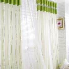 Specialy Price Lineatd White Cotton and Polyester Curtains