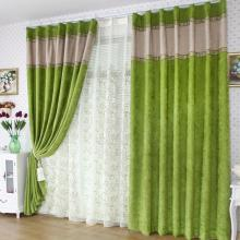 Spring Artificial Bud Green Flocking Blackout Curtains (Two Panels)