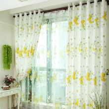Stunning Floral Style White and Yellow Thermal Curtains