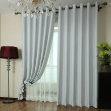 Stylish Light Grey Polyester Made Blackout Curtains (Two Panels)