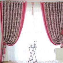 Sweet 2013 Style Pink Artificial Fiber Curtains for Blackout