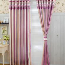 Sweet Lines Printed Blending Material Curtains in Pink