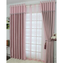 Sweet Pink Curtains Features with Floral Patterns(Two Panels)