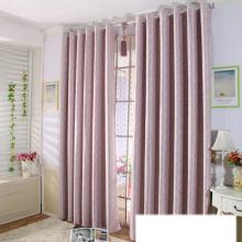Sweet Pink Geometrical Printed Blackout Curtains (Two Panels)