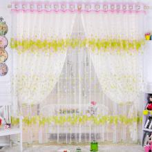 Sweet Yarn and Poly Blended Mutli-color Curtains for Kids