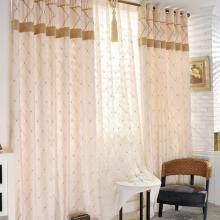 Timeless 2013 Beige Crisscross Plaid Cotton and Linen Curtains (Two Panels)
