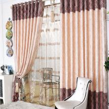 Timeless 2013 Plaid or Check Polyester Blending Curtains