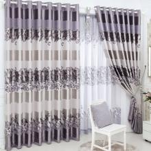 Timeless Artificial Fiber Floral Style Curtains in Lilac