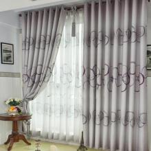 Timeless Polka Dots Jacquard Grey Curtains with Fiber