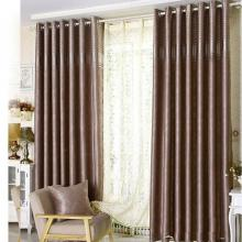 Vintage Chocolate Curtains for Blackout with Embroidery