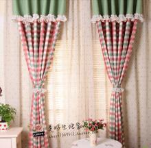 White And Red Lattice Charming Dining-Room Curtains
