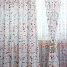 White Kid Favorite Cat Printed Blackout Cotton Curtains