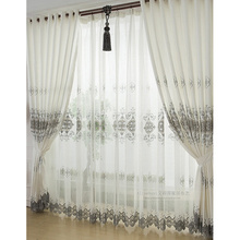 White Unique Patterned Embroidery Affordable Cheap Curtains