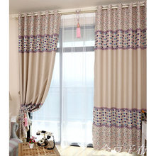 simple half price affordable blackout Living room brown curtains
