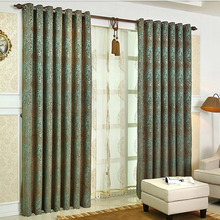 Affordable Jacquard Chenille Exquisite Curtains Sale