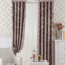 Geometric Lines Chenille Coffee Modern Window Curtains