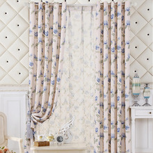 Custom Curtains And Drapes of Blue Flower Images