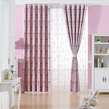 Kids Room Pink Cute Long Blackout Curtains