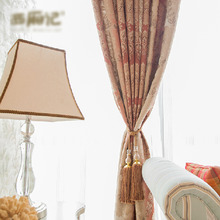 Vintage Living Room and Bedroom Best Deals On Curtains