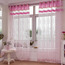 Pink Sheer Curtains Sale Online for Girls' Home