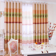Discount Energy Saving Striped Kids Thermal Curtains