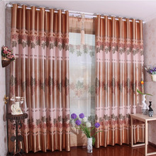 Leaf Orange Yellow Home Girl Bedroom Curtains