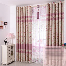 Baby Girl Nursery Curtains in Bow Tie and Plaid Patterns